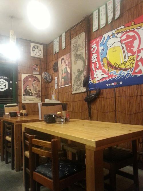 昭和酒場 コタツ3